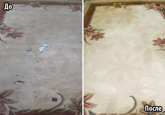 чистка ковровых покрытий chisti-kov.ru